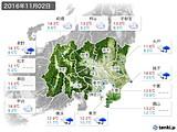 2016年11月02日の関東・甲信地方の実況天気