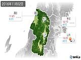 2016年11月02日の山形県の実況天気