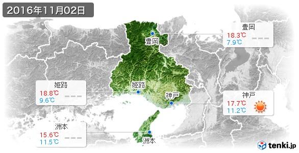 兵庫県(2016年11月02日の天気
