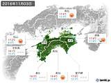 2016年11月03日の四国地方の実況天気
