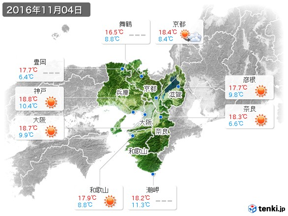 近畿地方(2016年11月04日の天気