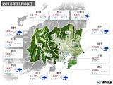 2016年11月08日の関東・甲信地方の実況天気
