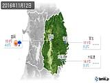 2016年11月12日の岩手県の実況天気