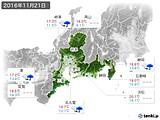 2016年11月21日の東海地方の実況天気