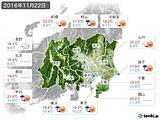 2016年11月22日の関東・甲信地方の実況天気
