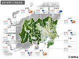 2016年11月24日の関東・甲信地方の実況天気