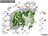2016年11月28日の関東・甲信地方の実況天気