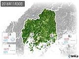 2016年11月30日の広島県の実況天気