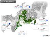 2016年12月01日の東海地方の実況天気