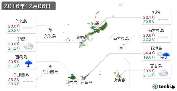 沖縄県(2016年12月06日の天気
