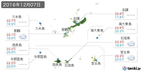 沖縄県(2016年12月07日の天気