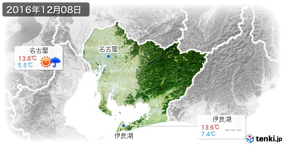 愛知県(2016年12月08日の天気