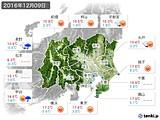 2016年12月09日の関東・甲信地方の実況天気