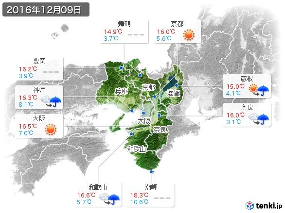 近畿地方(2016年12月09日の天気