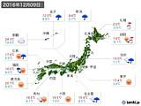 実況天気(2016年12月09日)