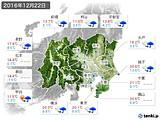2016年12月22日の関東・甲信地方の実況天気