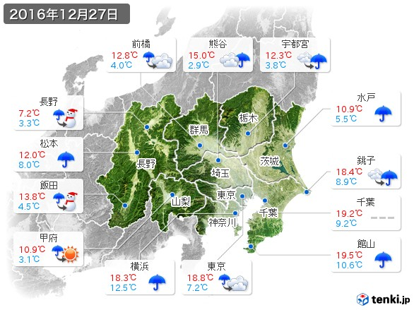 関東・甲信地方(2016年12月27日の天気