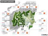 2016年12月30日の関東・甲信地方の実況天気
