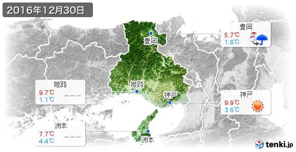 兵庫県(2016年12月30日の天気