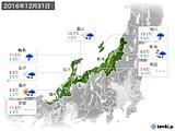 実況天気(2016年12月31日)