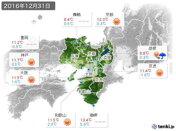 近畿地方(2016年12月31日の天気