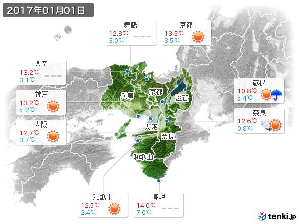 近畿地方(2017年01月01日の天気