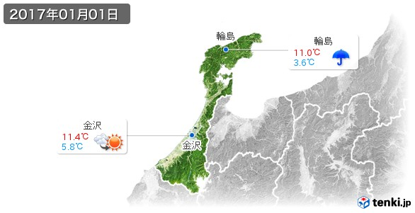 石川県(2017年01月01日の天気
