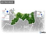2017年01月02日の鳥取県の実況天気