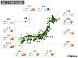 2017年01月02日の実況天気