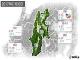 2017年01月03日の長野県の実況天気