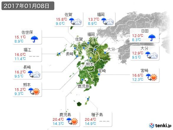 九州地方(2017年01月08日の天気