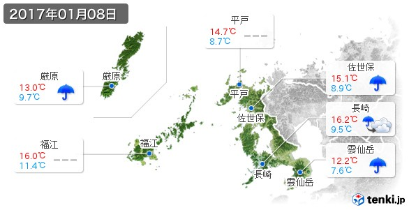 長崎県(2017年01月08日の天気