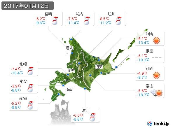 北海道地方(2017年01月12日の天気
