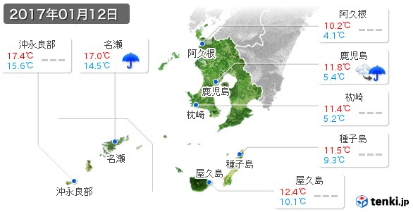 鹿児島県(2017年01月12日の天気
