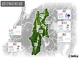 2017年01月13日の長野県の実況天気