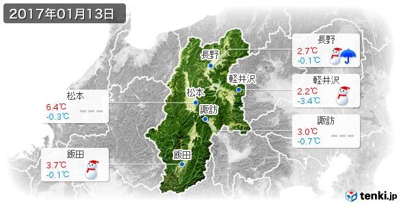 長野県(2017年01月13日の天気