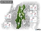2017年01月14日の長野県の実況天気