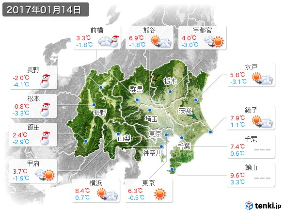 関東・甲信地方(2017年01月14日の天気