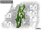 2017年01月15日の長野県の実況天気