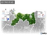 2017年01月16日の鳥取県の実況天気