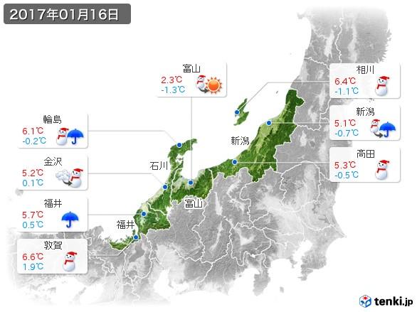 北陸地方(2017年01月16日の天気
