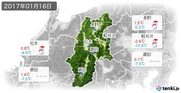 長野県(2017年01月16日の天気
