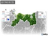 2017年01月17日の鳥取県の実況天気
