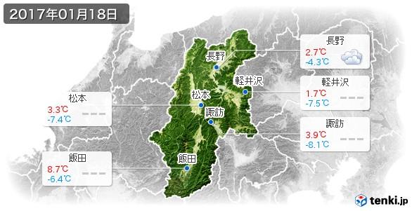 長野県(2017年01月18日の天気