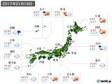 2017年01月19日の実況天気