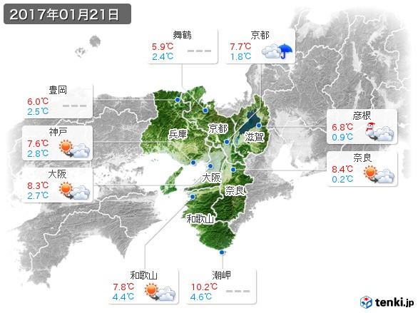 近畿地方(2017年01月21日の天気