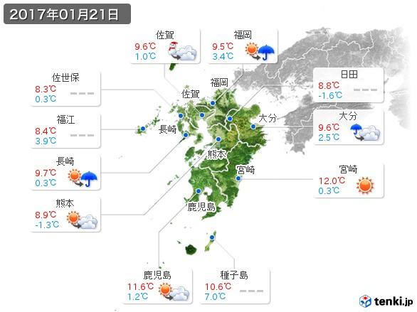 九州地方(2017年01月21日の天気