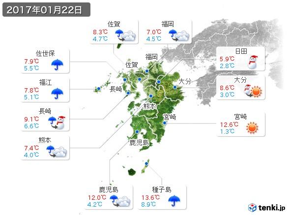 九州地方(2017年01月22日の天気