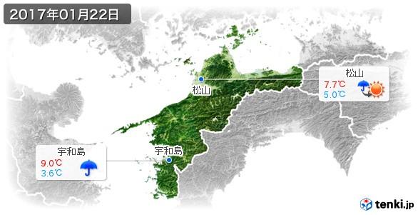 愛媛県(2017年01月22日の天気