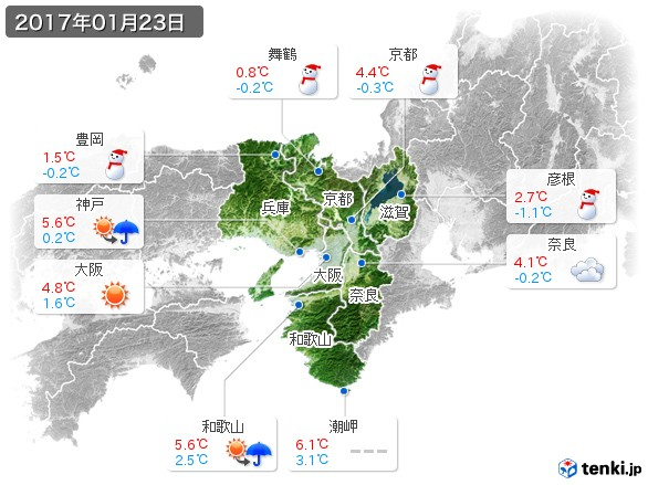 近畿地方(2017年01月23日の天気